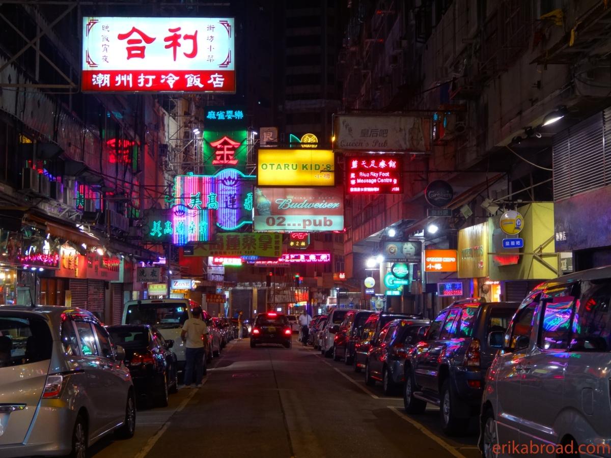 Pure Hong Kong