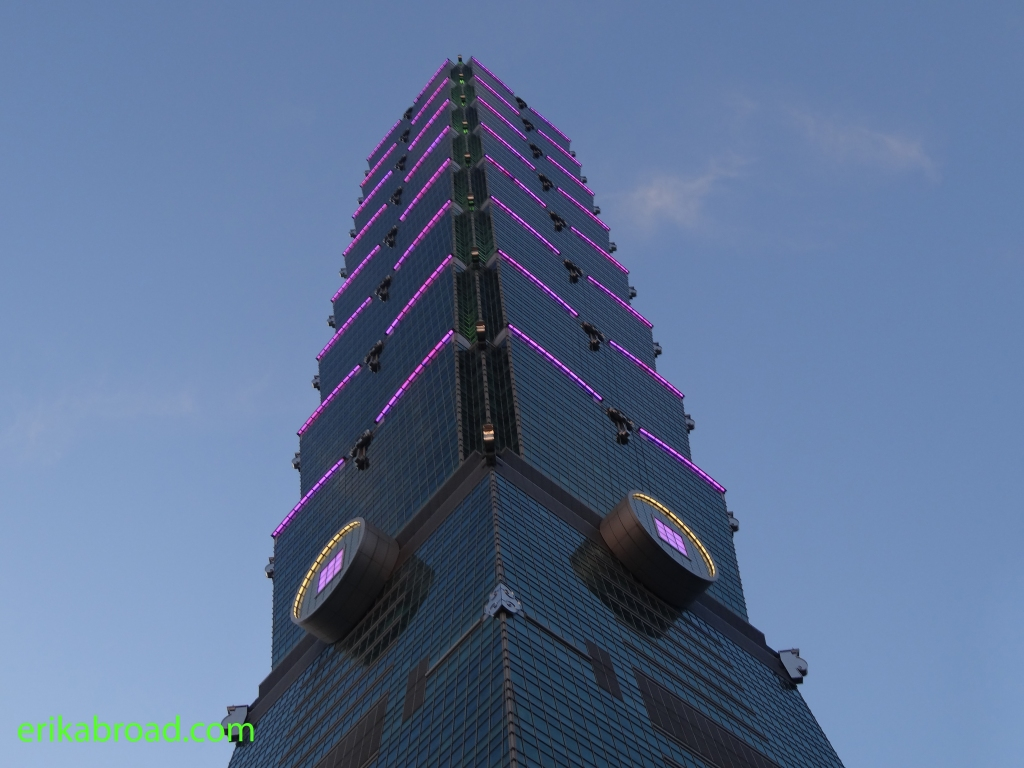 Taipeifacade