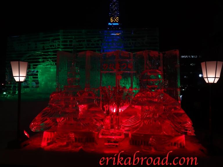 Emperor Ice Sculpture