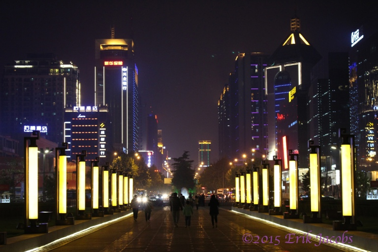 Xian Skyline
